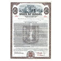 State of Israel, 1960 Specimen Stock Certificate