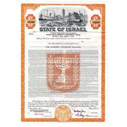 State of Israel, 1971 Specimen Bond