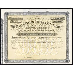 Imperial Russian Cotton & Jute Factory Ltd. Ca.1880-1890 Specimen Stock.
