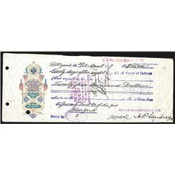 Russian Bill of Exchange, Petrograd Branch 1917 Issue.