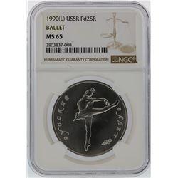 1990(L) NGC MS65 USSR Palladium 25 Rubles Ballet Coin