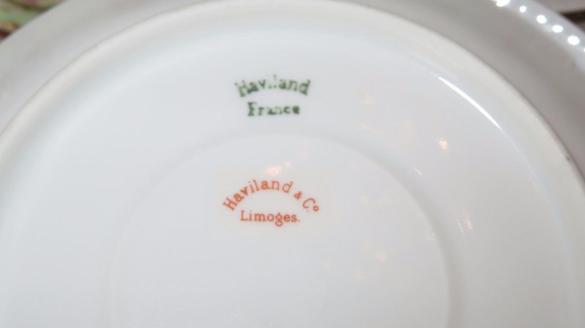 Limoges France Fine China Set -