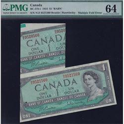 1954 Bank of Canada $1 Multiple Fold Error
