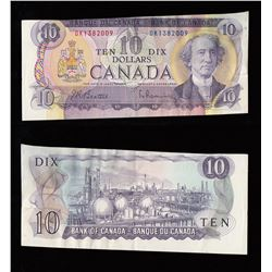 Bank of Canada $10, 1971, Off Center Error
