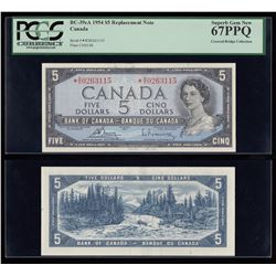 Bank of Canada $5, 1954, Replacement Note