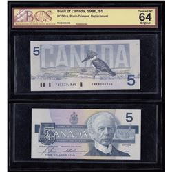 Bank of Canada $5, 1986 Replacement Note
