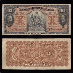 Banque D'Hochelaga $10, 1917