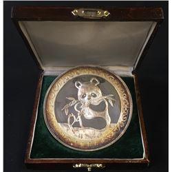 Chinese 12 Ounce Silver Panda, 1986