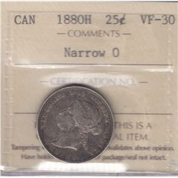 Canada - 1880H Twenty Five Cents