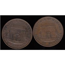 Province of Canada - Lot of 2
