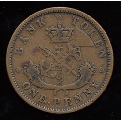 Br. 719.  1857 penny, struck from purportedly defaced dies.