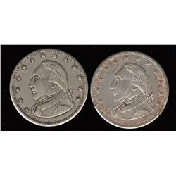 "Pair of colonial ""NO GOOD"" satirical  tokens."