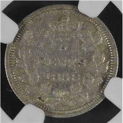 1858 Five Cents