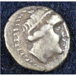 Caria, Knidos. 390-330 BC. AR Diobol