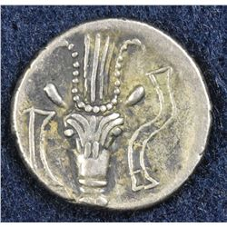 Arabia Felix, Himyarites. 1st Century BC. AR Unit
