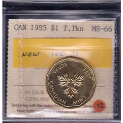 1984 One Dollar Test Token