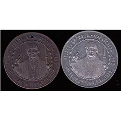 Prince Edward Island Medals