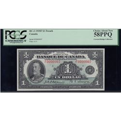 Banque du Canada $1, 1935 - French Low Serial Number