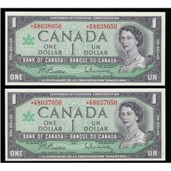 Bank of Canada $1, 1967 Replacement Notes - Lot of 2