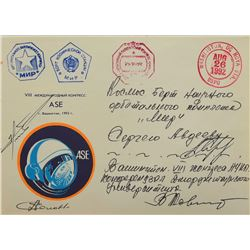 Pair of Mir Flown and Signed Covers