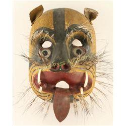 Central American Jaguar Mask