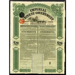 Imperial Chinese Government Gold Loan of 1908.