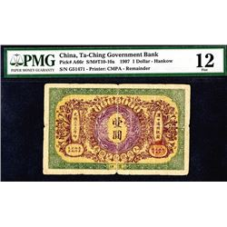 Ta-ChÕing Government Bank, 1907 ÒHankowÓ Issue.