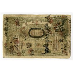 Tientsin Bank, 1906 Private Banknote.