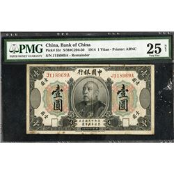 "Bank of China, 1914 ""Yuan Shih-kai"" Issue Banknote."