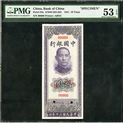 Bank of China,Ê10 Yuan, 1941, Specimen.