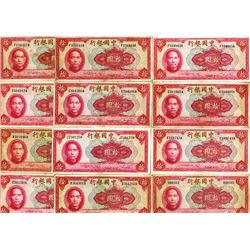 Bank of China, 1940, Lot of 35 Issued Notes