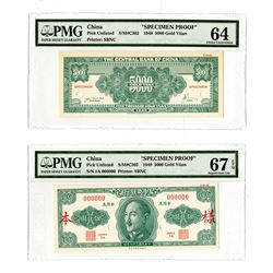 Central Bank of China, Unlisted Essay Banknote, 1949 Gold Chin Yuan Issue Uniface Front and Back Spe