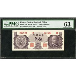 Central Bank of China, 1948 issued Banknote.