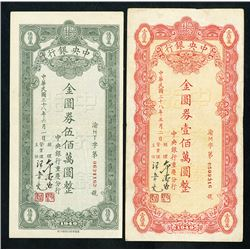 Central Bank of China Chungking Branch, 1949, Pair of Gold Chin Yuan Notes