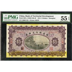 Bank of Territorial Development, 1914 ÒShanghai BranchÓ Issue.