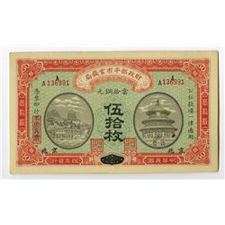 Market Stabilization Currency Bureau, 1915 Banknote.