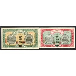 Market Stabilization Currency Bureau. 1915 Issue.