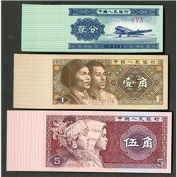 China, Peoples Republic, 1980 Issue