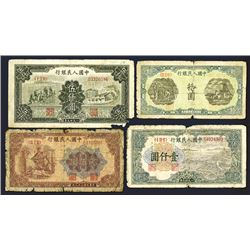 Peoples Bank of China, 1948-49 Issue Banknote Quartet.