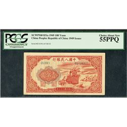 Peoples Bank of China, 1949, Issued Note