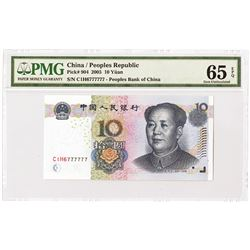 Peoples Republic - Peoples Bank of China, 2005 Serial Number C1H6777777.