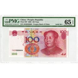 "Peoples Republic - Peoples Bank of China, 2005 Solid ""888888"" Serial Numbers."