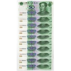 "Peoples Republic - Peoples Bank of China, 2005 Solid Serial Numbers ""000000"" to ""999999"" Set of 10 N"