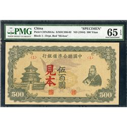 Federal Reserve Bank of China, ND (1944), Specimen Note