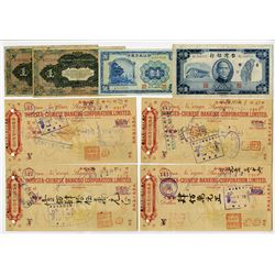 Various Issuers, ND (ca. 1930s-1950s), Group of 8 Mixed Notes