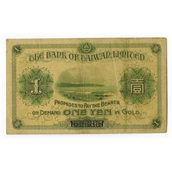 Bank of Taiwan Limited, ND (1915) Issued Banknote.