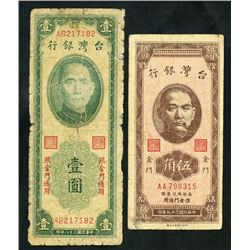 Bank of Taiwan, 1940s-1960s, Pair of Issued Notes