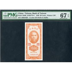 Bank of Taiwan, 1949, Issued Banknote