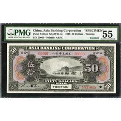 "Asia Banking Corporation, 1918 ""Tientsin"" Specimen Banknote."