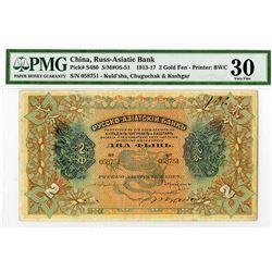 Russo-Asiatic Bank in Kuld'sha Chugchak & Kashgar, 1913-1917, Issued Banknote